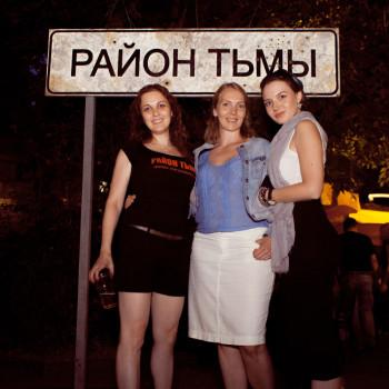 Экватор Района тьмы_1.07.2016.3