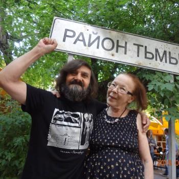 Экватор Района тьмы_1.07.2016.75
