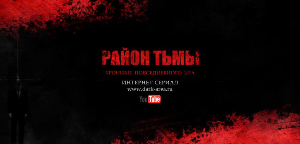 ФЛАЕРС_СТОРОНА_1_2