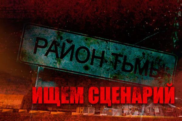 ПРО-КИНО-РАЗДЕЛ-ОБЛОЖКА_САЙТ