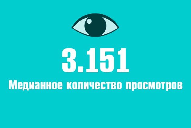 Без-имени-12