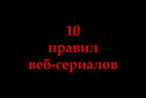 Без-имени-1